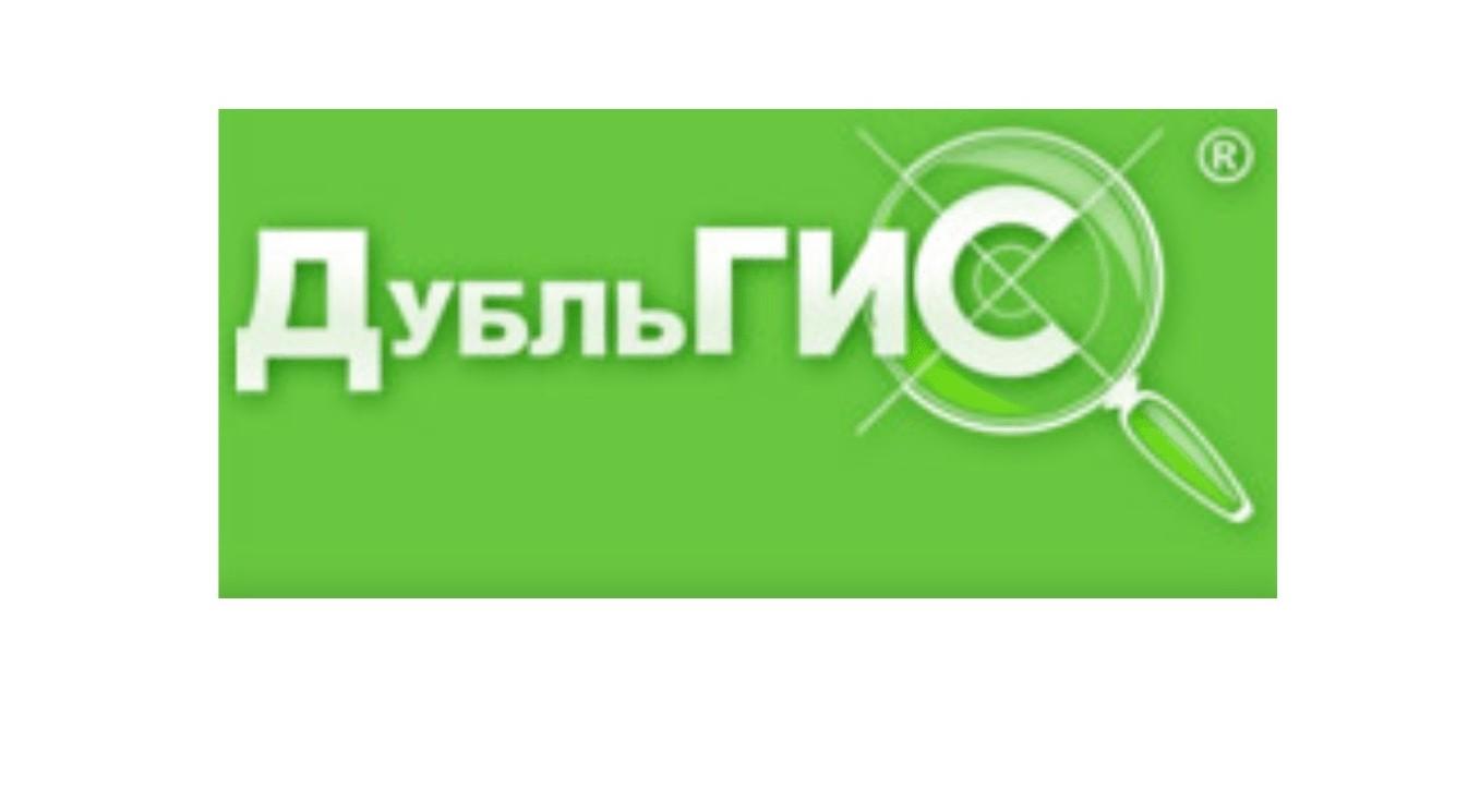 Дубльгис 2Gis Для Os Android Планшет