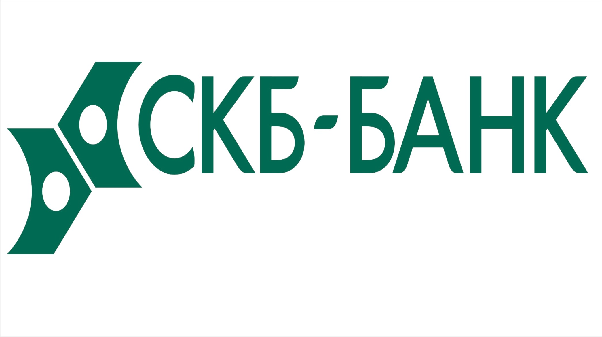 СКБ Банк